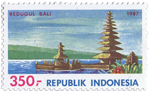 Timbre temple Bratan Indonésie