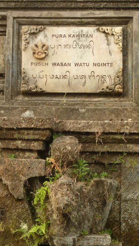 temple bali candi wasan indonesie plaque descriptive